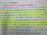 NEC_0482