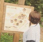 颯田さん道案内