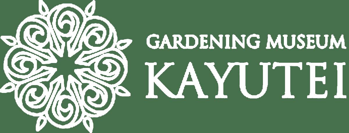 KAYUTEI 花遊庭