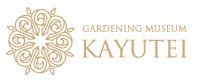 豊田市の結婚式場「花遊庭」