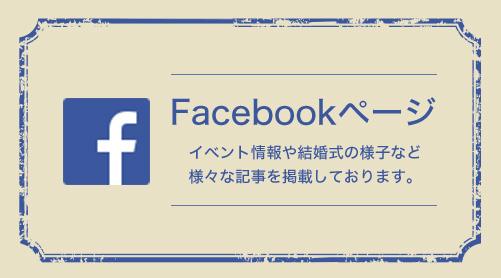 花遊庭facebook